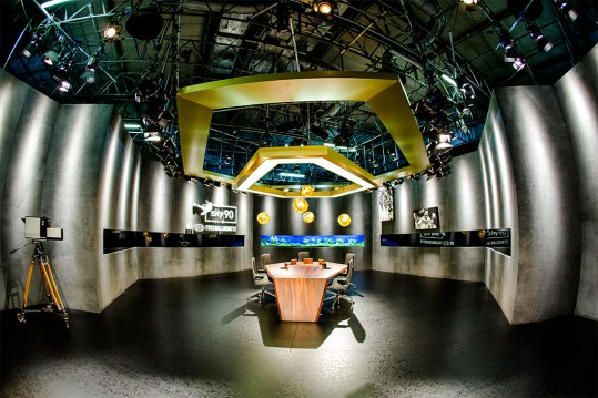 Bundesliga Studio